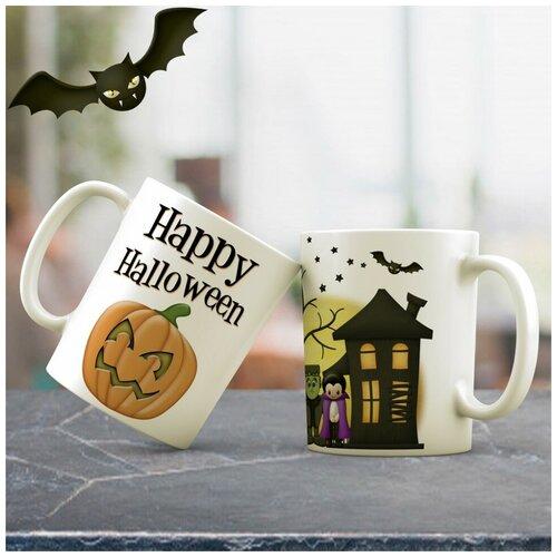 Хеллоуин кружка подарок на Halloween 1