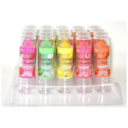 Купить Бальзам для губ фруктовый микс, в ассортименте по 3 шт ., Galant Cosmetic