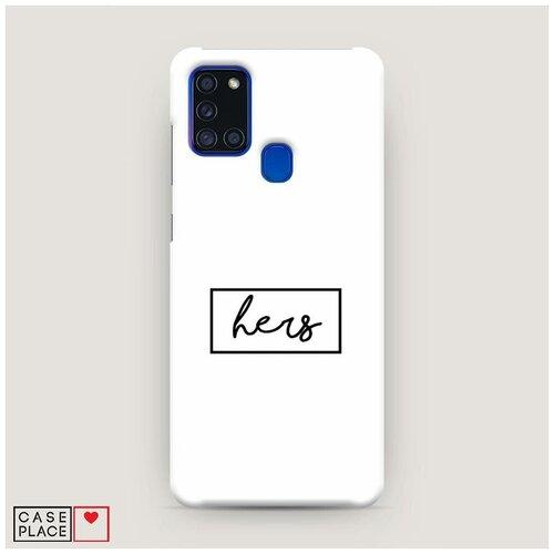Чехол Пластиковый Samsung Galaxy A21s Hers Case