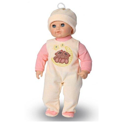 Весна Саша Весна 8 кукла мягконабивная озвученная