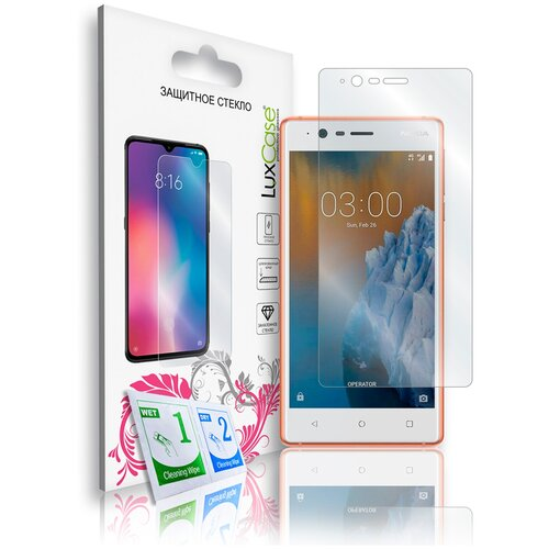 Защитное стекло для Nokia 3 / на Нокиа 3 На плоскую часть экрана 0,33 мм