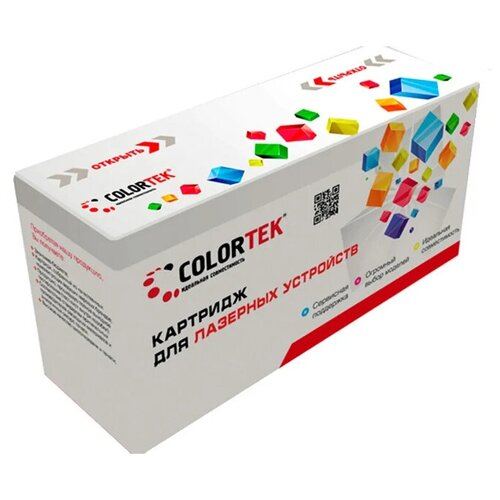 Фото - Картридж Colortek (схожий с HP CF382A) Yellow для HP Color LaserJet Pro CM476/CM476dn/CM476dw/CM476nw картридж colortek схожий с hp cf351a 130a cyan для hp laserjet pro color cljp m176 m177