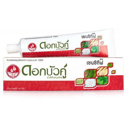 Зубная паста Twin Lotus Для чувствительных зубов с травами, 90 г мыло кусковое twin lotus с травами и мангустином антибактериальное 85 г