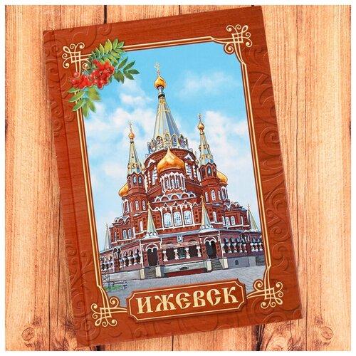 Ежедневник «Ижевск», 80 листов 1309733