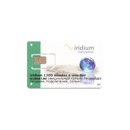 Карта эфирного времени Iridium 1200 минут (24 месяца)