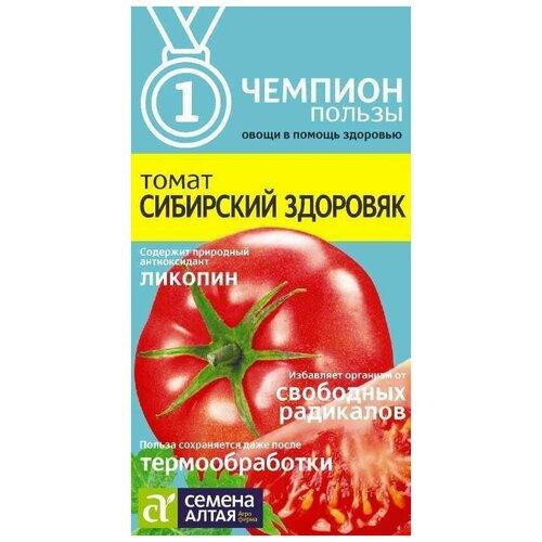 Семена Семена Алтая Томат Сибирский Здоровяк, 0,05 г