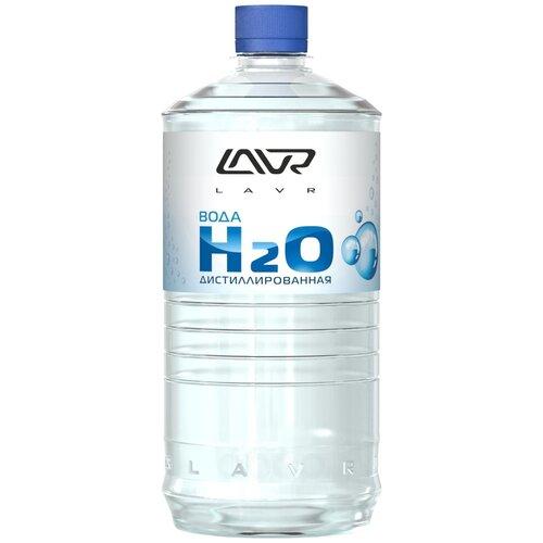 Вода Дистилированная Lavr Ln5001 1л Lavr арт. LN5001