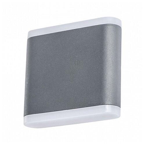 Фото - Светильник на штанге Arte Lamp Lingotto A8153AL-2GY уличный светильник arte lamp lingotto a8153al 2gy