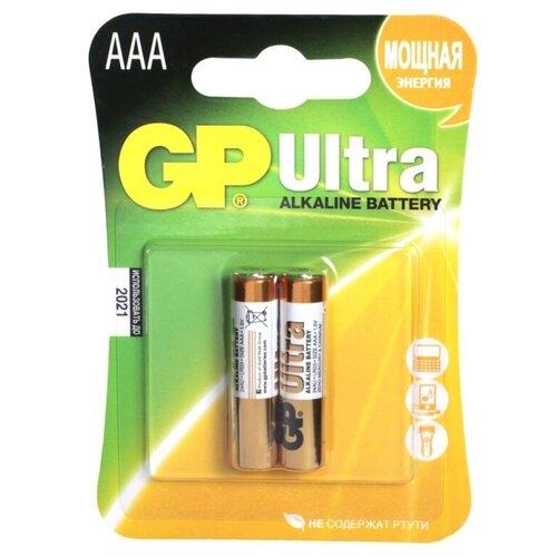 Фото - Батарея GP Ultra Alkaline 24AU LR03 AAA (2шт. уп) GP 24AU-2CR2 ULTRA gp