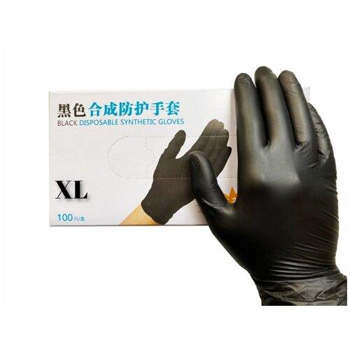 Фото - Перчатки нитриловые, черные, размер XL, 100 шт / Перчатки одноразовые / Перчатки хозяйственные перчатки одноразовые нитриловые черные wally plastic размер m 100 шт 50 пар