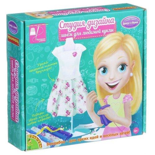 BONDIBON Набор для творчества Студия дизайна Шьем для любимой куклы (ВВ1523)