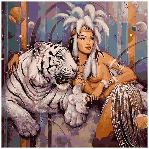 Купить Картина по номерам Восточная девушка с тигром, 80 х 80 см, Красиво Красим, Картины по номерам и контурам
