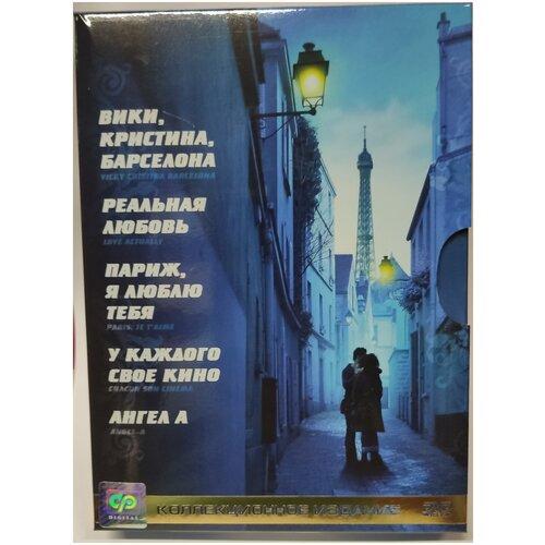 Европейские мелодрамы. Коллекционное издание (5 DVD)