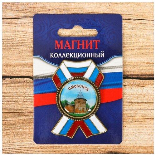 Магнит в форме ордена «Смоленск» (собор Успения Пресвятой Богородицы), 4.2 х 5.8 см 3129926