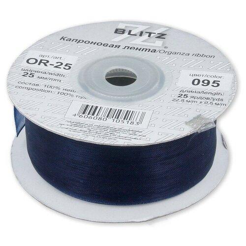 Фото - Лента капроновая BLITZ 25 мм, 22,8+-0,5 м, №095, чернильная (OR-25) ленты blitz or 25 blitz лента капроновая 25 мм 089 голубой