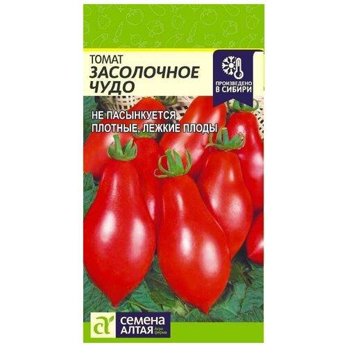 Семена Семена Алтая Томат Засолочное, 0,05 г