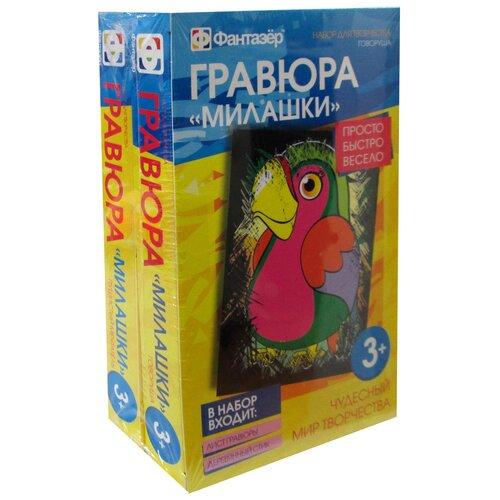 Гравюры Милашки Набор №19 (комплект из 2 шт).