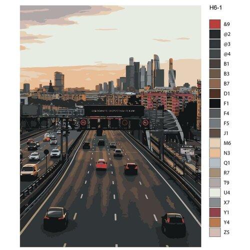 Картина по номерам «Москва. Вид на Москва-Сити с шоссе» 30х40 см (H6)