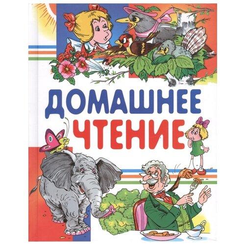 Бажов П.П., Сладков Н.И., Шварц Е.Л.