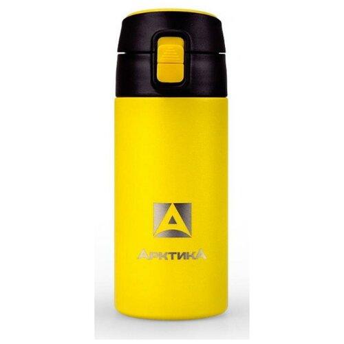 Термокружка Арктика 705 705-350 0.35л. желтый текстурный 705-350TYELL