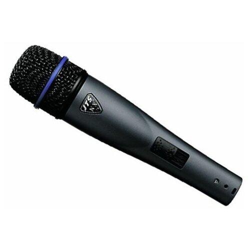 Вокальный микрофон JTS NX-7S