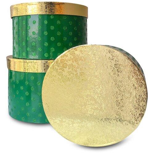 Набор коробок круг из 3-х шт с металлизированной крышкой Зеленый