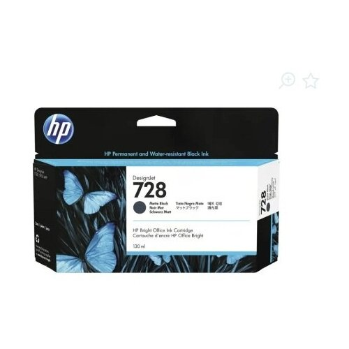 Фото - HP 728 (3WX25A) matt black hp 728 f9j67a голубой