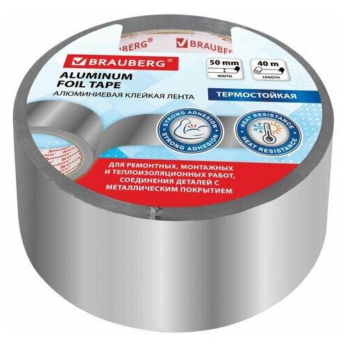 Клейкая лента (скотч) алюминиевая Brauberg (50мм х 40м, термо- и морозостойкая) 2шт. (606769) клейкая лента скотч двусторонняя brauberg 25мм х 8м тонкая основа 90мкм 12шт 606425