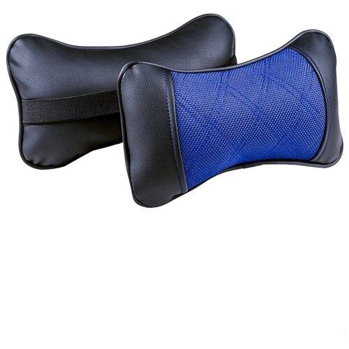 Комплект автомобильных подушек под шею (Sting, синий/черный/синий, 2 штуки)