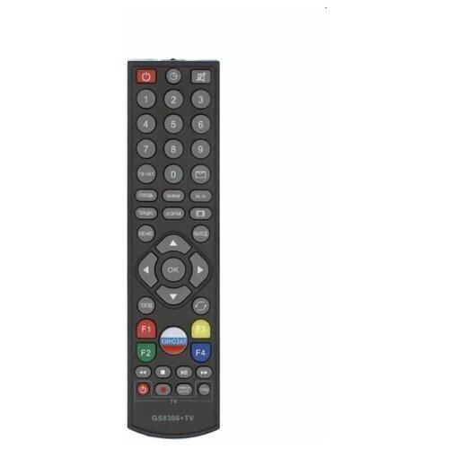 Фото - Универсальный пульт Huayu GS8306 +TV для ресиверов Триколор универсальный пульт ду триколор для всех ресиверов с выносным ик датчиком