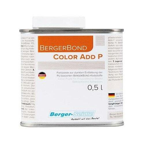 Паркетная химия Berger-Seidle Клеи Цветной концентрат Berger Bond Color Add P