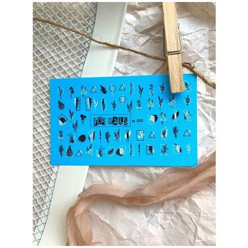 Купить Слайдер (водные наклейки) для дизайна ногтей FN-AR05 Цветы, FOR NAILS