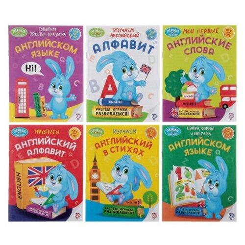 Купить Пособие Буква-ленд Набор книг Английский язык 6шт 1533151, Буква-Ленд, Учебные пособия