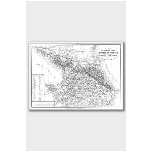 Постер на стену для интерьера Postermarkt Старая карта Кавказа 1840 год, постер в белой рамке 40х50 см, постеры картины для интерьера в белой рамке