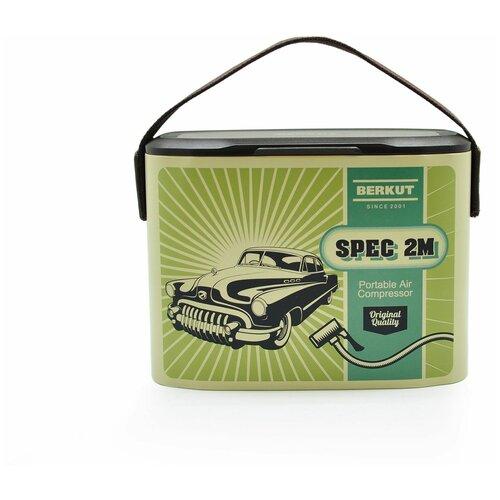 Автомобильный компрессор BERKUT SPEC-2M-Vintage