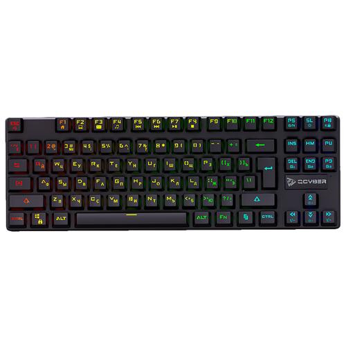 Клавиатура Qcyber Dominator TKL Black USB Gamer RGB