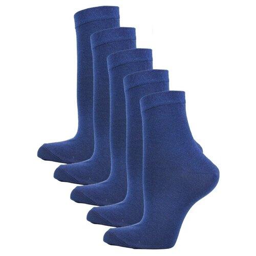 Носки Годовой запас носков Классика, 5 пар, размер 25 (39-41), синий