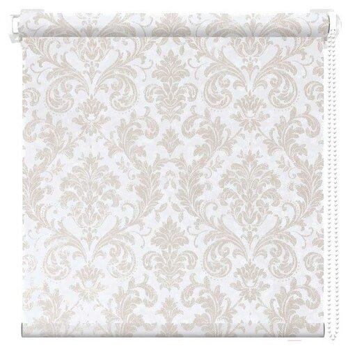 Рулонная штора АС форос Дамаск 61.5x175 ваниль