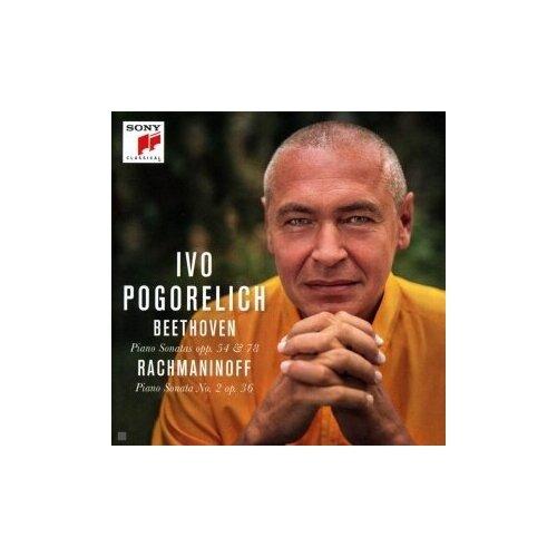 Компакт-диски, SONY CLASSICAL, IVO POGORELICH - Beethoven / Rachmaninov: Piano Sonatas Opp. 54 & 78 (CD)