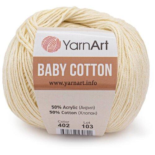 Фото - Пряжа YarnArt 'Baby Cotton' 50гр 165м (50% хлопок, 50% акрил) (402 молочный), 10 мотков пряжа yarnart baby 50гр 150м 100% акрил 1182 коричневый 5 мотков