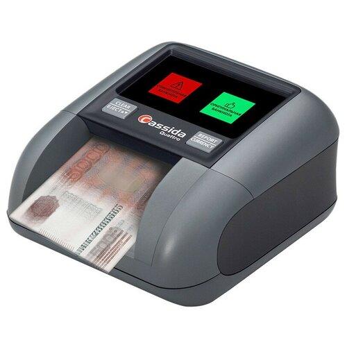 Детектор банкнот Cassida Quattro Z Антистокс LED_RUB