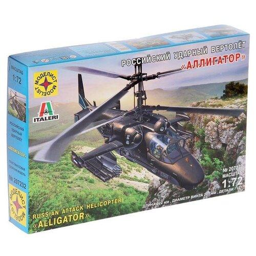 Фото - Моделист Сборная модель «Российский ударный вертолёт «Аллигатор», масштаб 1:72 модель ударный вертолет ан 64а апач 1 72 тм моделист