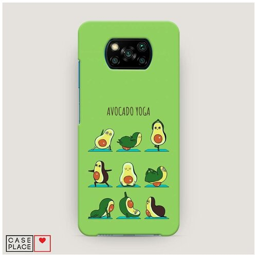 Чехол Пластиковый Xiaomi Poco X3 NFC Авокадо йога