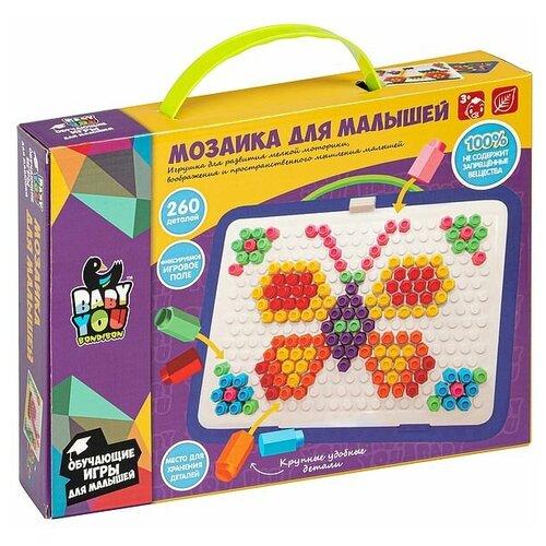 Фото - Мозаика для малышей, 260 деталей, панель с чемоданом Baby You Bondibon, BOX мозаика для малышей более 220 деталей baby you bondibon евро упак bondibon вв5027