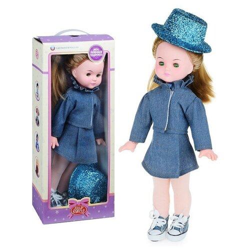 Кукла Камила с шляпой 45см в коробке
