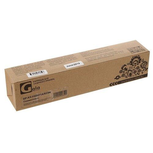 Фото - Картридж GalaPrint GP-KX-FAT411A/461/FAT92/FAT94/KX-FAC415 д картридж nv print kx fat411a kx fat411a kx fat411a kx fat411a для для panasonic kx fa t 411a 2000стр черный