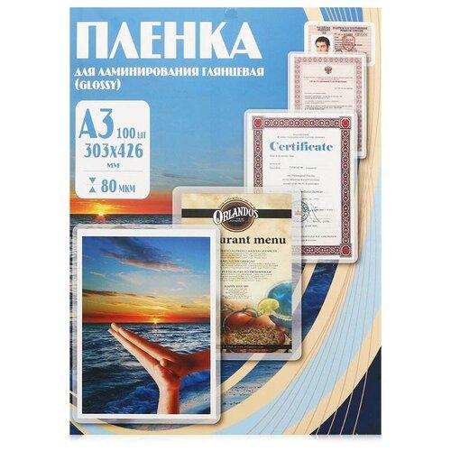 Фото - Пленка для ламинирования Office Kit A3 303x426мм 80мкм 100шт глянцевая PLP10330 ilam office a3 серебристо серый