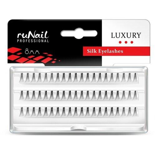 Купить RUNAIL RuNail, пучки для наращивания ресниц безузелковые Luxury (шёлк Ø 0, 10 мм, №8), Runail Professional