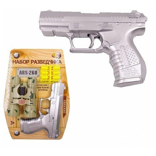 Купить Пистолет Набор разведчика (пистолет металлик, бинокль, 12 пуль), ABtoys, Полицейские и шпионы