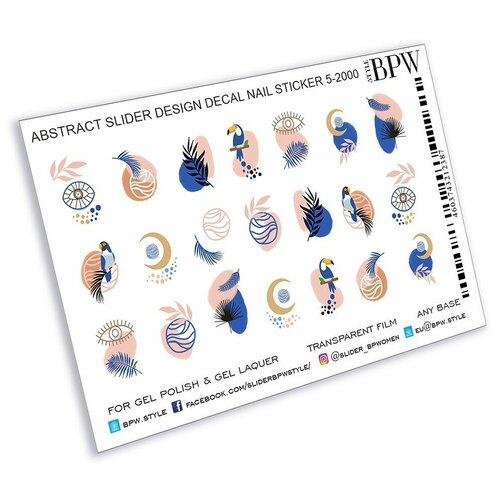 Купить BPW.Style, слайдер-дизайн (Абстрактный с птицами sd5-2000), BPW style